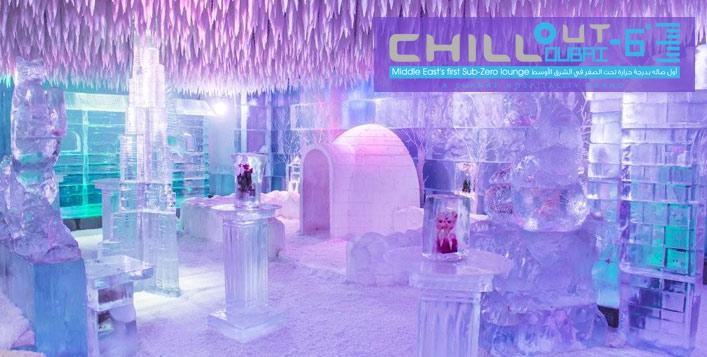DESTINOS DE HIELO / ICE DESTINATIONS: Chillout Lounge Dubai